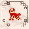 mono-horoscopo-chino-2019