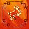 cabra-horoscopo-chino-2018