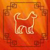 perro-horoscopo-chino-2018