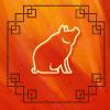 cerdo-horoscopo-chino-2018