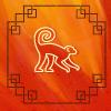 mono-horoscopo-chino-2018