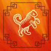 tigre-horoscopo-chino-2018