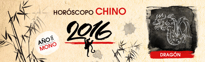 Horoscopo chino 2016 Dragon