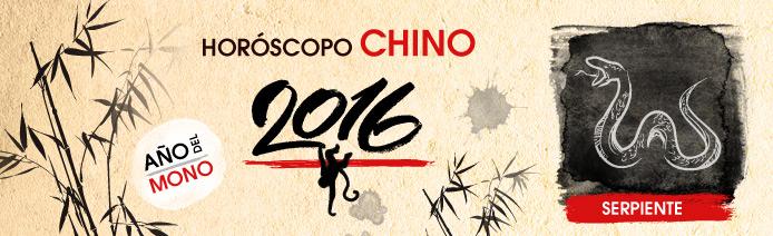 Horoscopo chino 2016 Serpiente