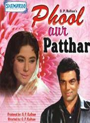 Phool Aur Patthar Cover