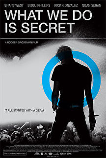 What We Do Is Secret Cover