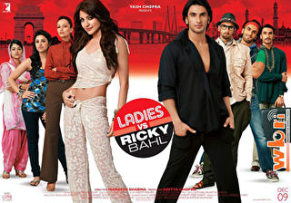 Ladies vs Ricky Bahl Cover