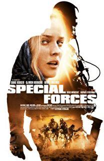 Forces spéciales Cover