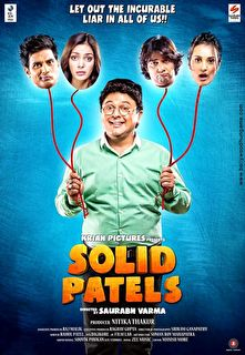 Solid Patels Cover