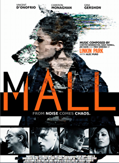 Mall Cover