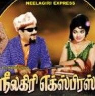 Neelagiri Express Cover