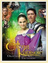 Enteng Kabisote: Okay ka, Fairy Ko: The Legend Cover