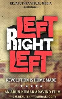 Left Right Left Cover