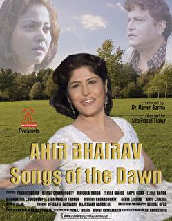 Ahir Bhairav Cover