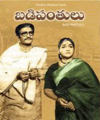 Badi Panthulu Cover