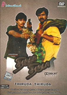 Thiruda Thiruda Cover