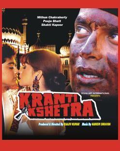 Kranti Kshetra Cover
