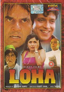 Loha Cover