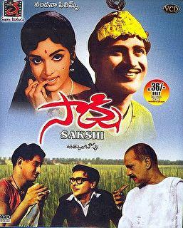 Sakshi Cover