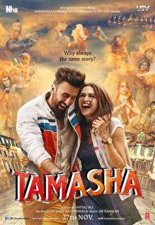 Tamasha Cover