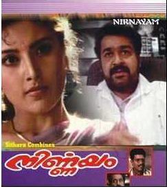 Nirnayam Cover