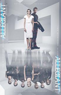 The Divergent Series: Allegiant Cover
