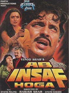 Ab Insaf Hoga Cover