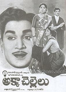 Akka Chellelu Cover