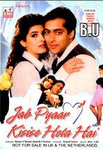 Jab Pyaar Kisise Hota Hai Cover