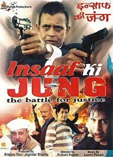 Insaaf Ki Jung Cover