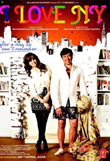 I Love NY Cover
