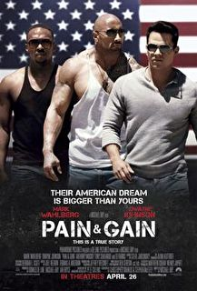 Pain & Gain Cover