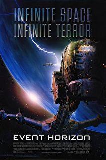 Event Horizon Cover
