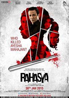Rahasya Cover