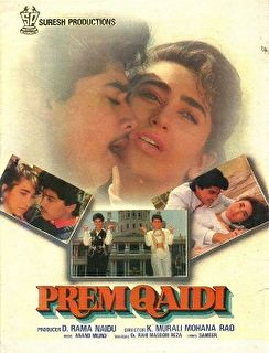 Prem Qaidi Cover