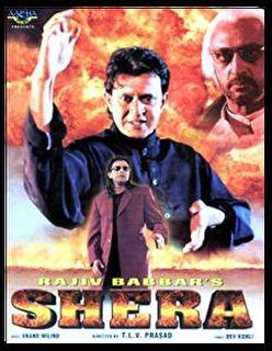 Shera Cover