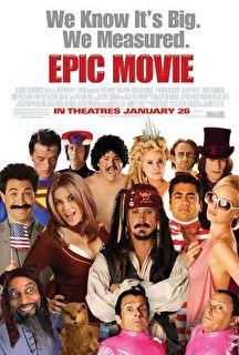 Epic Movie Cover
