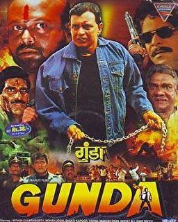 Gunda Cover
