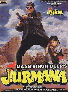 Jurmana Cover