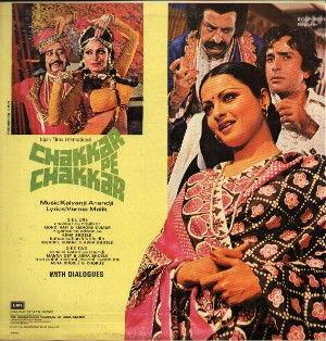 Chakkar Pe Chakkar Cover