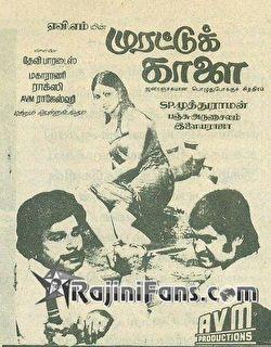 Murattu Kaalai Cover