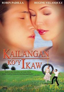 Kailangan Ko'y Ikaw Cover