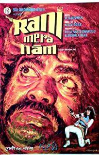 Rani Mera Naam Cover