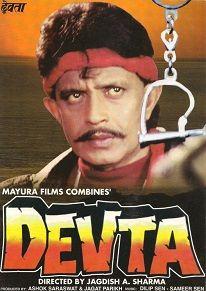 Devta Cover
