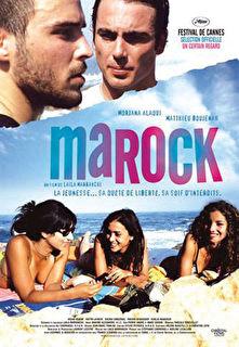 Marock Cover