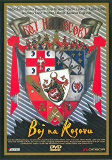 Battle of Kosovo Cover