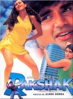 Rakshak Cover