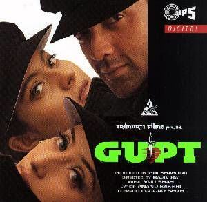 Gupt: The Hidden Truth Cover