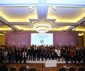 EBRD hosts International Womens Day conference