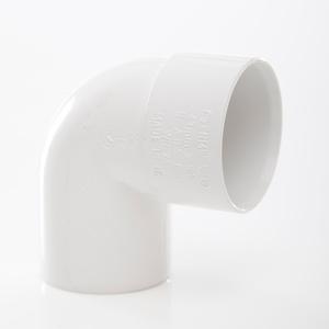 40mmx-92.5deg-abs-swivel-bend-white-ref-ws24w.jpg